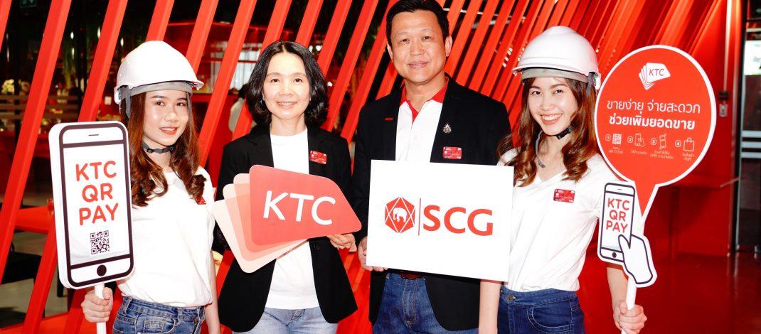 "🔴 SCG จับมือ KTC ดันธุรกิจก่อสร้าง เปิดตัวบัตรเครดิต ""KTC-SCG VISA Purchasing"" เพิ่มโอกาสรับงานก่อสร้างได้มากและสะดวกขึ้น"