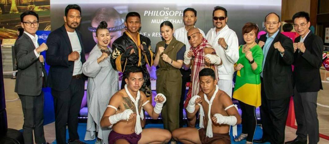 """🔴 ททท.เปิดตัวคู่มือท่องเที่ยว """"Awesome Muay Thai"""" ภายใต้โครงการ """"ส่งเสริมสินค้าท่องเที่ยวศักยภาพ : มวยไทย"""""""