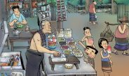 🔴 #บิงซู #เด็กบ้านสวน