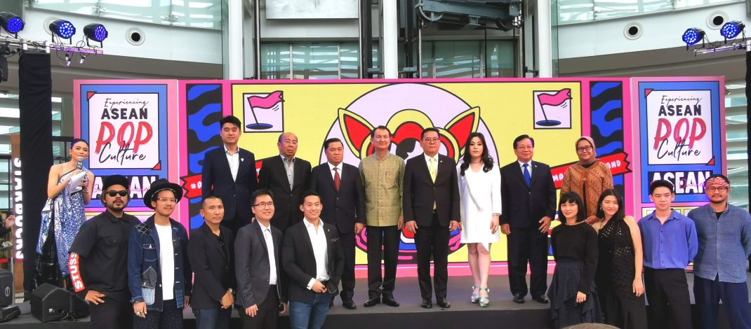 """🔴 ททท. จุดกระแส """"เมืองรอง"""" เชื่อมโยงท่องเที่ยวเชิงวัฒนธรรมไทย-อาเซียน ภายใต้แคมเปญ """"Experiencing ASEAN POP Culture"""" ดึงอัตลักษณ์ท้องถิ่นผ่านงานสร้างสรรค์จากศิลปินชื่อดัง"""