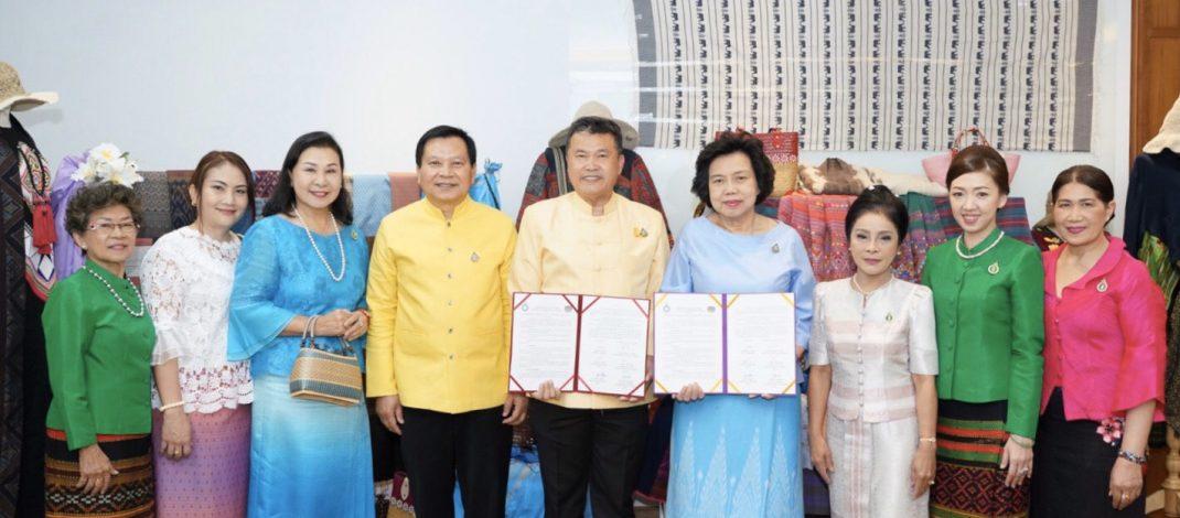 🔴 สภาสตรีฯผนึกพลังกับ พช รณรงค์ใส่ผ้าไทยทั่วประเทศหนุนเศรษฐกิจชุมชนกว่า 9 พันล้านบาท สร้างงาน สร้างอาชีพ