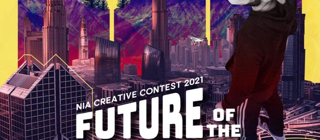 """🔴 """"เอ็นไอเอ"""" ชวนร่วมประกวดหนังสั้นกับโจทย์มุมมองอนาคตในปี 2030"""