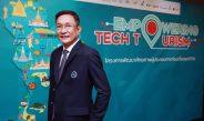 🔴 ททท. แถลงผลการดำเนินงาน โครงการพัฒนาศักยภาพผู้ประกอบการท่องเที่ยวยุคดิจิทัล (Empowering Tech Tourism) ขับเคลื่อนธุรกิจท่องเที่ยวด้วยนวัตกรรม เพื่อเร่งฟื้นฟูการท่องเที่ยว